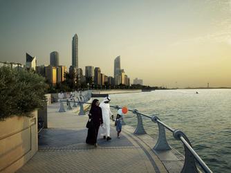 Skyline an der Esplanade Corniche