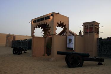 Beduinencamp Desert Gate