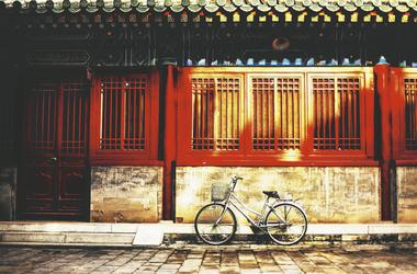 Impressionen von China