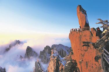 Huang Shan  Berg