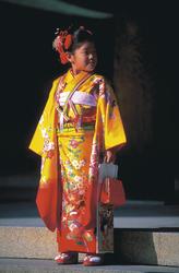 Eine kleine Geisha