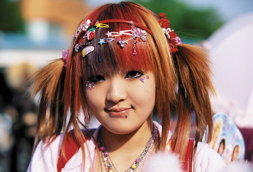 Japanisches Mädchen