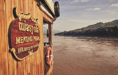 Mekong Pearl, ©Ross Hillier
