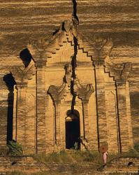 Mingun Tempel