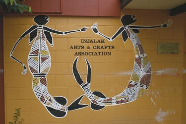 Injalak Kunstzentrum
