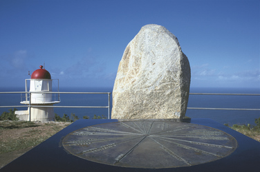 Leuchtturm & Monument in Cooktown