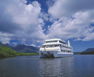 Coral Expeditions II im Hinchinbrook Kanal