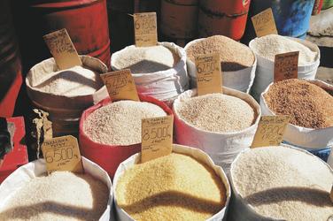 Reis auf dem Markt