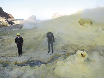 Mitten im Vulkan