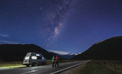 Apollo Endeavour Campervan