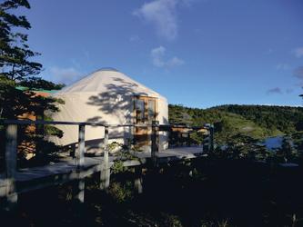 Patagonia Camp Yurte