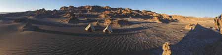 Ihr Zeltplatz in der Atacama-Wüste